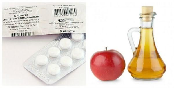 Ацетилсалициловая кислота и яблочный уксус