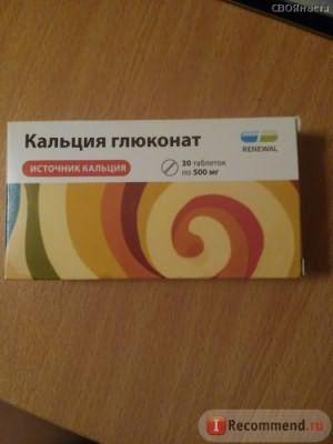 Витамины для волос, кожи и ногтей Кальция глюконат 500мг №30 таблетки(renewal) фото