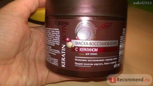 Маска для волос Белита-Витэкс KERATIN ACTIVE фото