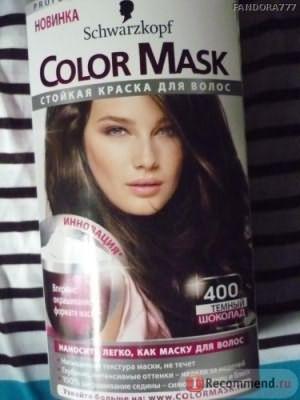 Краска для волос Schwarzkopf color mask фото