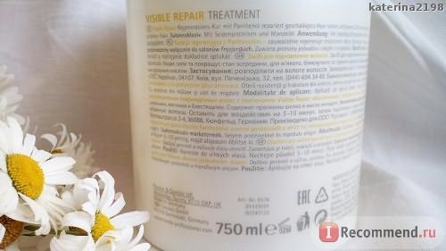 Маска для волос Londa Visible Repair Treatment фото