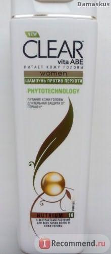 Шампунь от перхоти CLEAR VITA ABE Phytotechnology фото