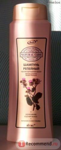 Шампунь Витекс «РЕПЕЙНЫЙ» против выпадения волос фото