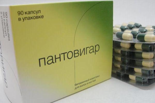 Витамины для быстрого роста волос «Пантовигар» (стоимость – от 1 600 руб.)