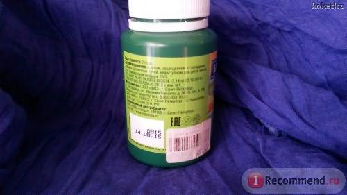 Витамины БлагОмин Биотин (Н), информация о производители и хранении