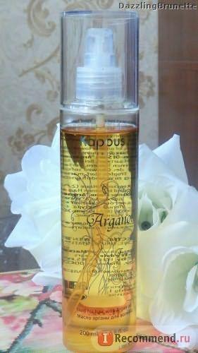 Масло арганы для волос Kapous