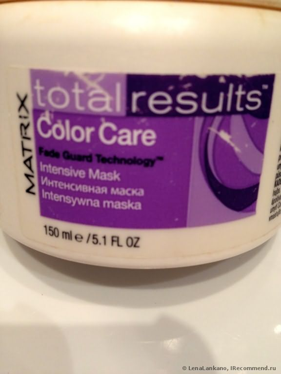 Маска для волос MATRIX total results Color Care фото