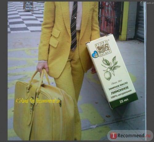 Лимонное масло Флора Секрет