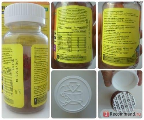Витамины PharmaMed ВитаМишки Мульти плюс фото