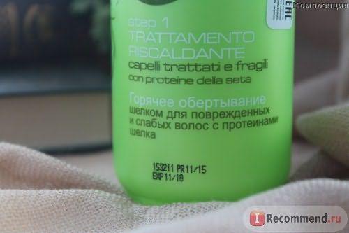Ламинирование волос в домашних условиях. Горячее обертывание с протеинами шелка от Constant Delight