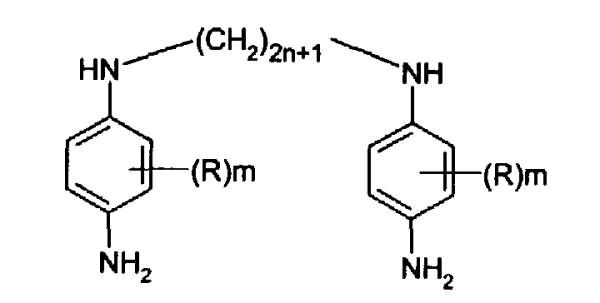 Химическая формула парафенилендиамина