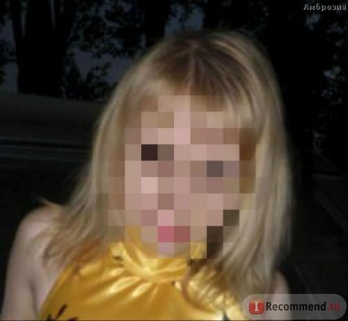 цвет постепенно вымывался, фото после 2-го биоламинирования