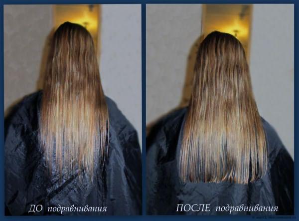 волосы длиной 57 см, пострижены на 7 см