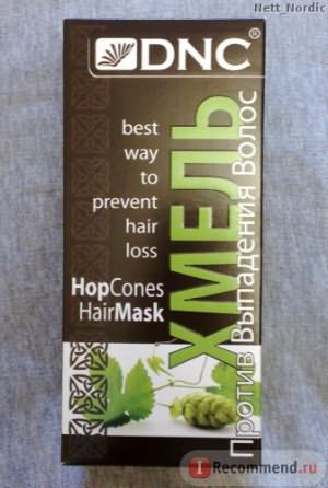 натуральная растительная маска