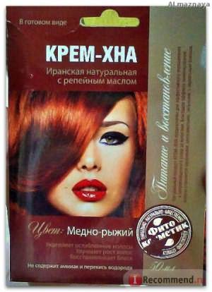 Окрашивающая крем-хна ФИТОкосметик фото