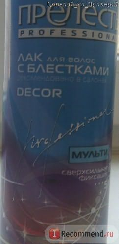 Лак для волос Прелесть Professional С блестками Decor фото