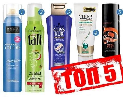 Топ-5 средств для объема волос