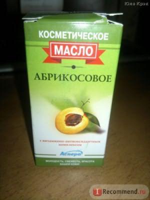 Масло косметическое Аспера Абрикосовое фото
