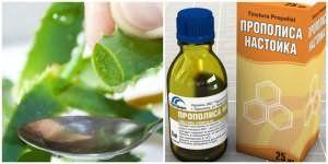 Алоэ и прополис отлично сочетаются с витаминными растворами