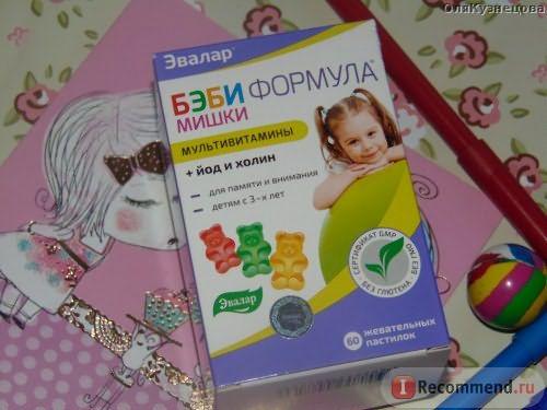 Витамины для детей Эвалар Бэби формула Мишки фото