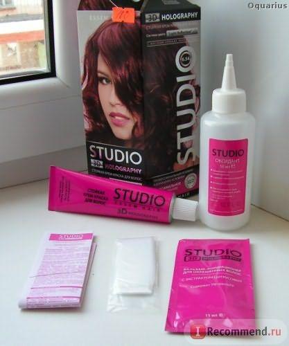 Краска для волос Studio 3D Holography Бургундский 4,25 фото