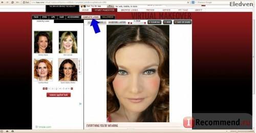 Меняй внешность taaz.com фото