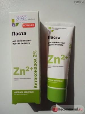 Паста для кожи головы против перхоти ЭЛЬФА с кетоконазол фото