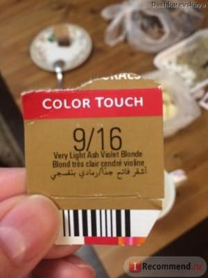 Оттеночная краска Wella Color Touch фото
