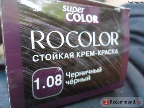 Стойкая московская крем- краска для волос Роколор