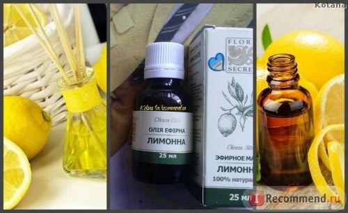 Лимонное масло - применение в косметологии