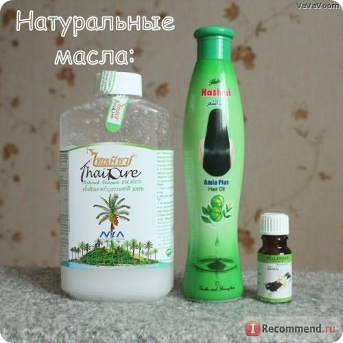 1. Кокосовое масло 2.Масло Амлы 3.Эфирное масло ванили
