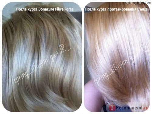 Восстанавливающая процедура Lebel Абсолютное счастье для волос Infinity Aurum Salon Care фото