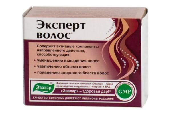 Аптечный препарат с набором витаминов