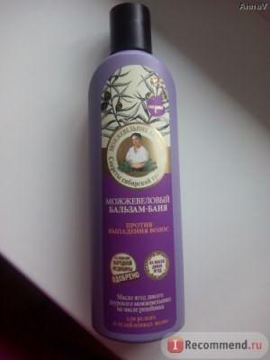 Бальзам-баня против выпадения волос Рецепты бабушки Агафьи Можжевеловый фото
