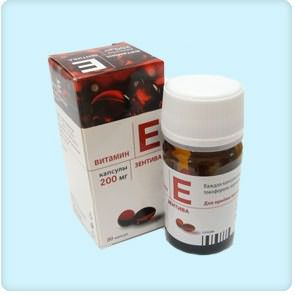 Витамин Е в ампулах