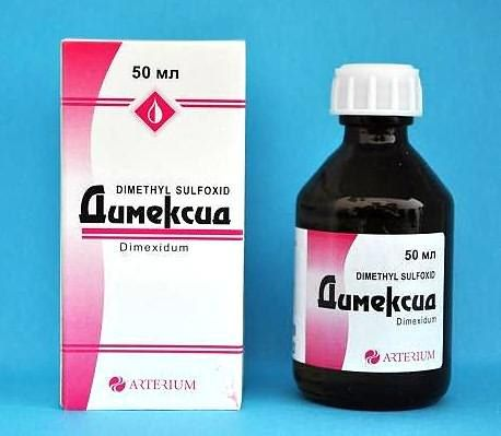 Лекарственное средство Димексид активизирует действие любых масок для волос