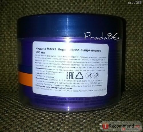 Маска для волос Indola Keratin straight фото