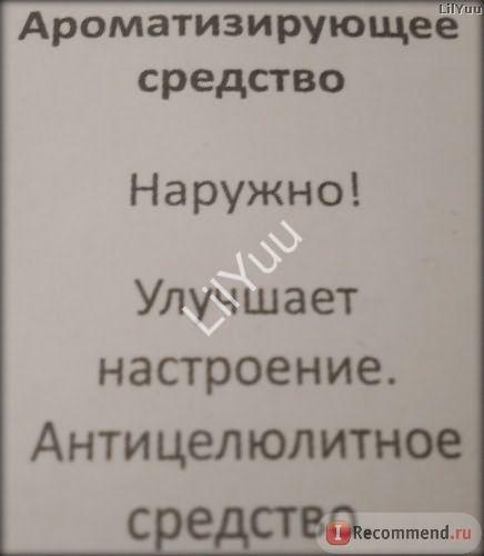 Написано на коробочке.