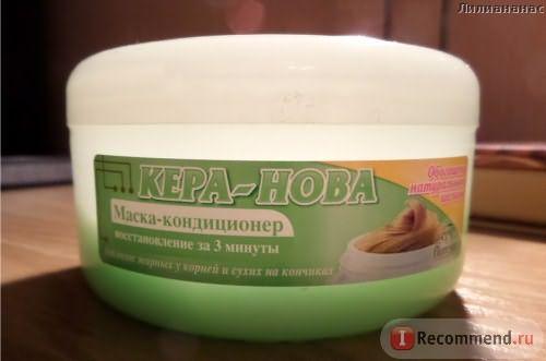 Маска-кондиционер Кера-Нова для волос жирных у корней и сухих на кончиках фото