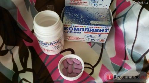 Витамины (БАД)
