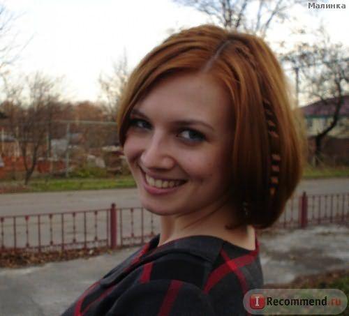 Здесь волосы окрашены хной