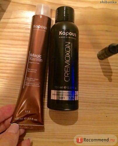 Крем-краска для волос Kapous Magic Keratin с кератином фото