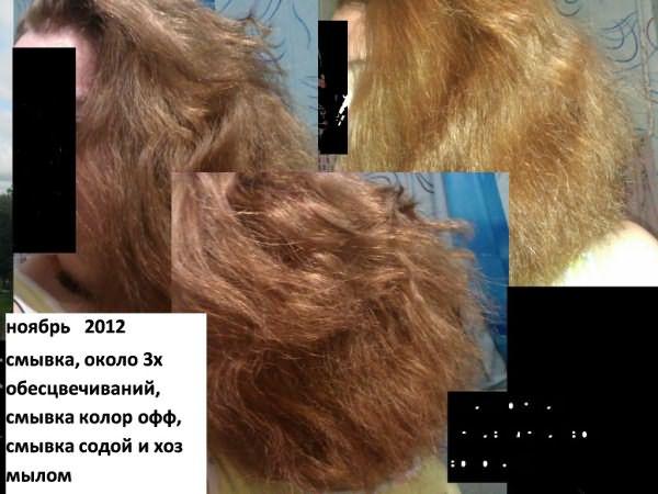 Майонез Слобода Оливковый 67% фото