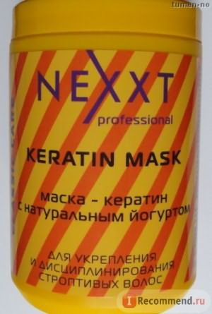 Маска для волос Nexxt Кератин с натуральным йогуртом фото