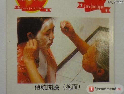 Ручной эпилятор для лица Epistick фото