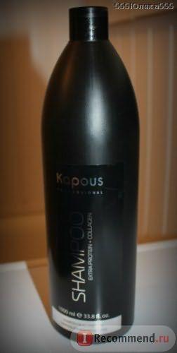 Шампунь Kapous Для всех типов волос фото