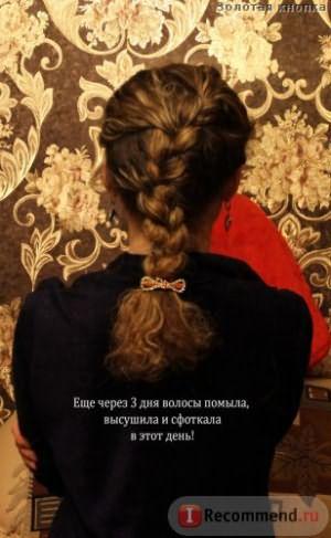 Шампунь CLEAR VITA ABE WOMEN Защита от выпадения волос фото
