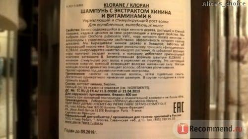 Описание на русском языке. Увеличьте, пожалуйста, 2 раза, чтобы прочитать :)