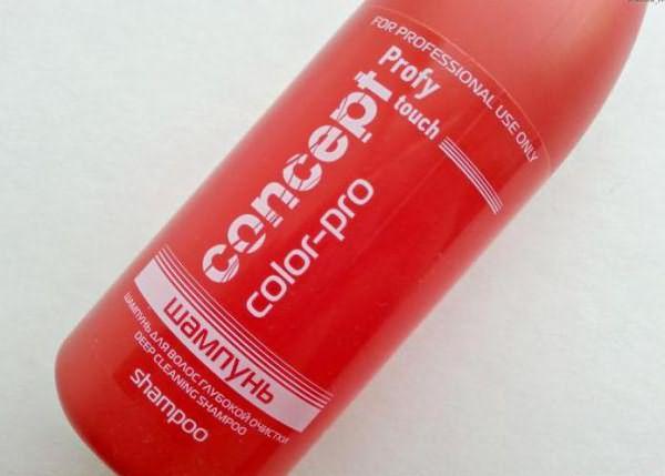 концепт шампунь