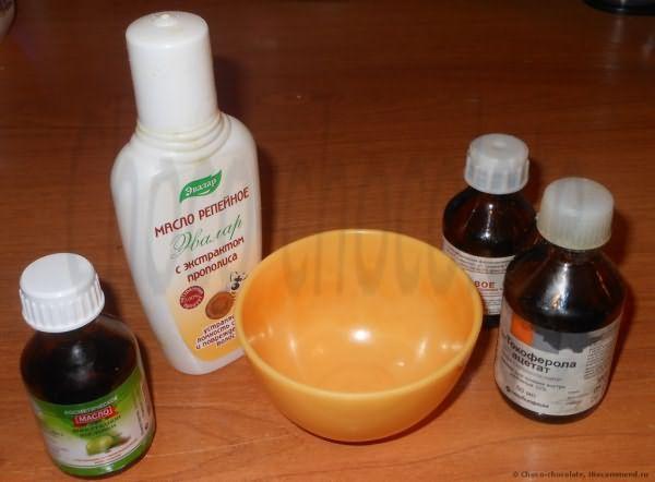 Витамины Марбиофарм Витамин